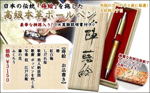 外国人への日 本土産に!全商品英語説明書付き。