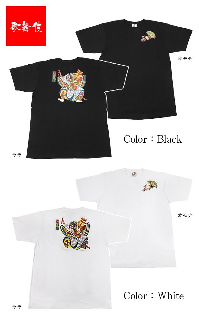 歌舞伎柄立体Tシャツ