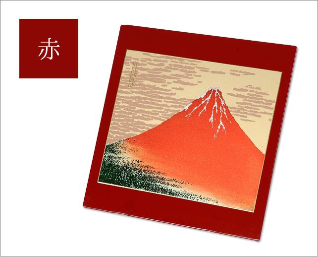 蒔絵ステーショナリー北斎赤富士3点セット(赤)